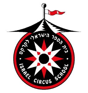 israelcircus